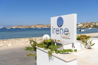 gallery irene hotel paros entrance